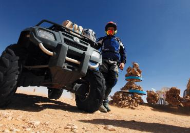 Rallyes Tunisie