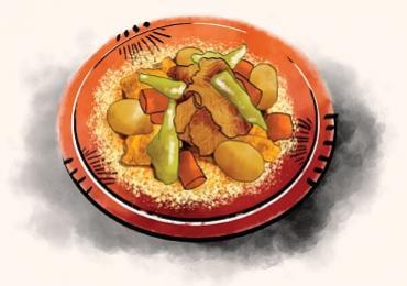 GastronomieAF.jpg